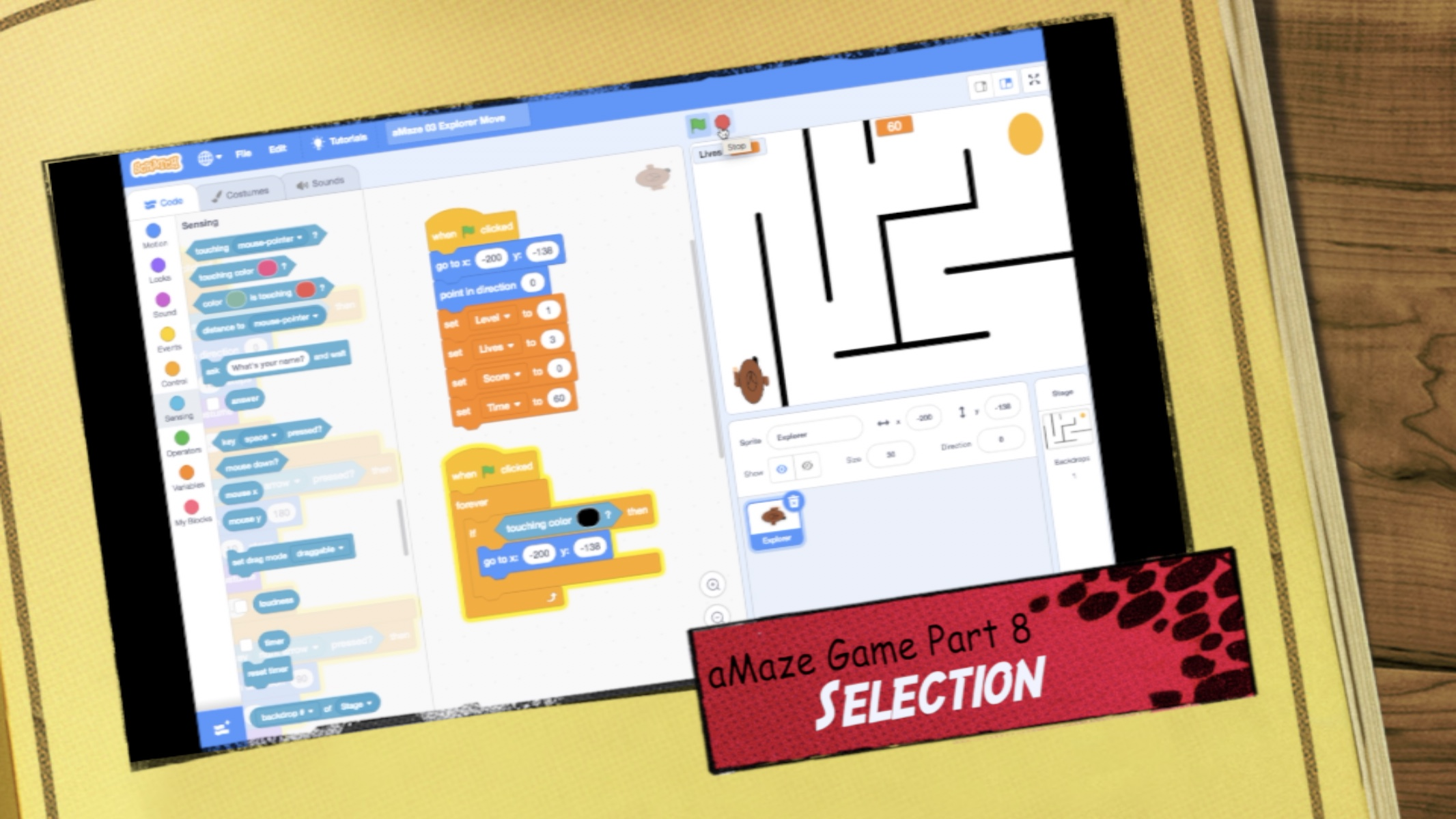 Primary Computing Online Lesson aMaze Game